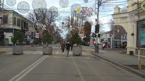 Img 20180203 Wa0003 Large Jpg Picture Of Red Street Krasnodar Tripadvisor