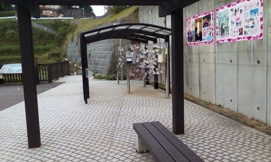 Genkai-cho, Japan: 「恋人の聖地=展望台」