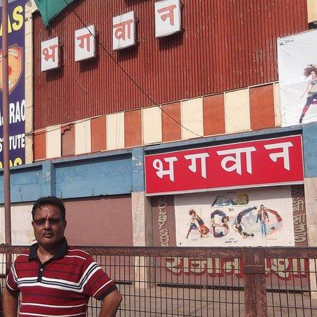 Bhagwan Cinema