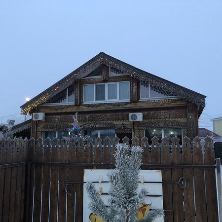 Donskoy, Russland: photo0.jpg