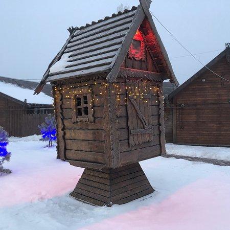 Donskoy, Russland: photo1.jpg