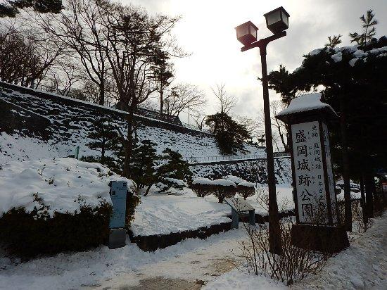 Iwate Park (Koen): 公園の入り口