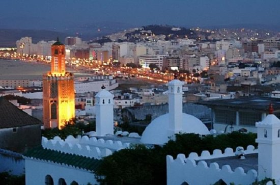 Tangier Day Trip in Two Days from...