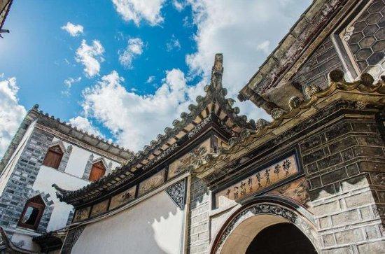 Excursão de 3 dias a Dali & Lijiang (partida de Kunming): 3-Day Dali & Lijiang Tour (Departure from Kunming)