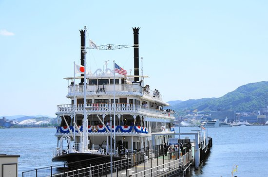 Biwako Kisen Michigan Cruise