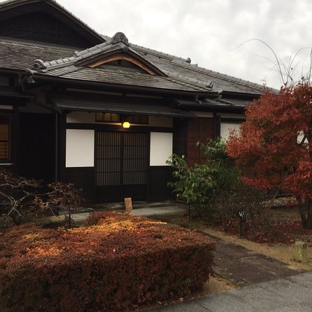 Old horikiri house fukushima japan anmeldelser for Classic 90s house samples
