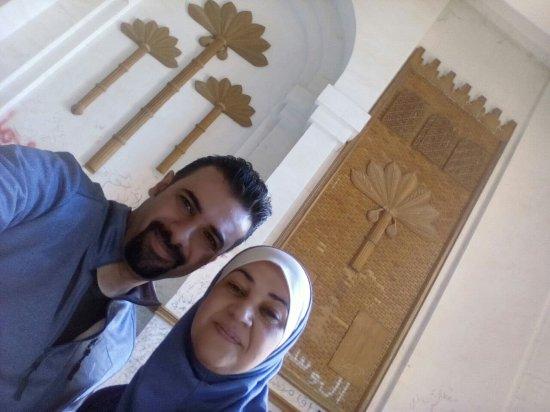 Al Hillah Photo