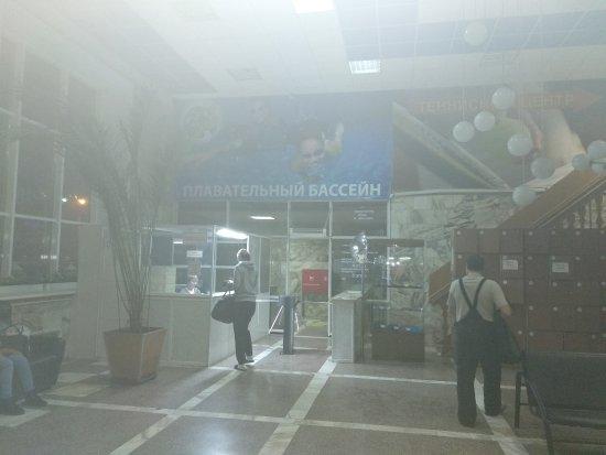 Sport Complex Sokol