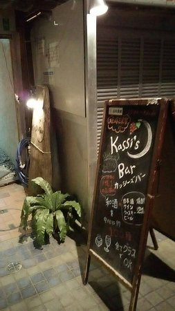 Kassi'Sbar