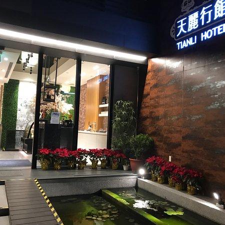 Ruchuan Hotel