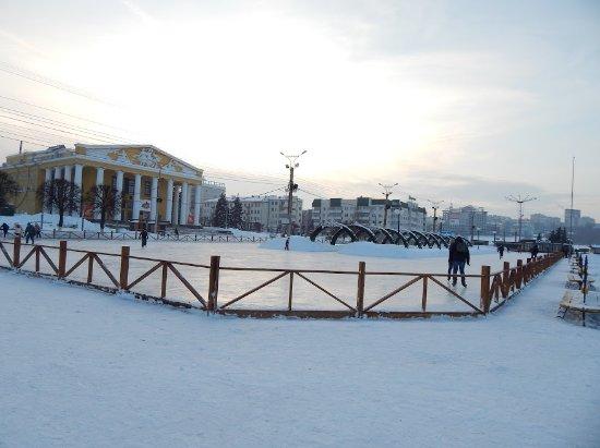 Cheboksary, Russia: каток