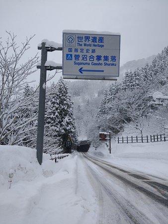 Suganuma Gassho Community: 菅沼合掌集落