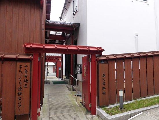 Kurano Museum