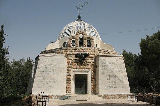Bethlehem Half-Day Tour: Herzliya to...