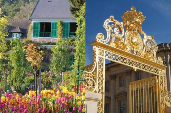 Versailles & Giverny Private Tour...