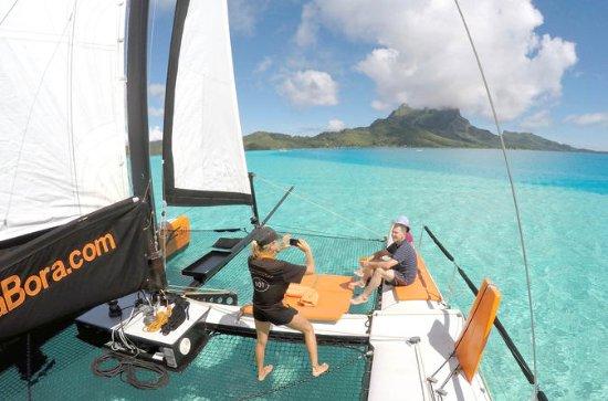 Visite privée: demi-journée Bora Bora...