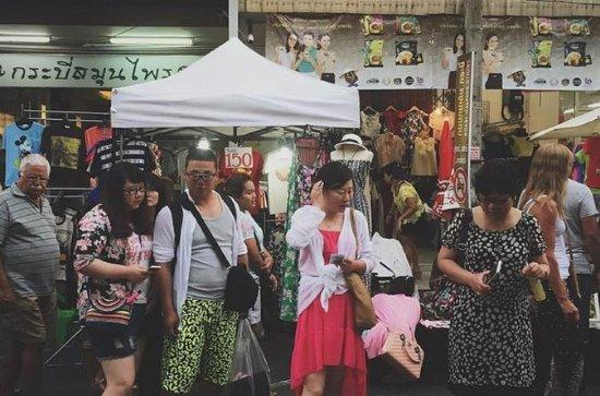Maket de nuit dans la ville de Krabi : Night Maket In Krabi Town