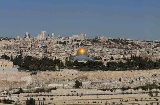 Jerusalem and Bethlehem day tour