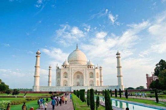 2 Days:Overnight Taj Mahal & Agra...