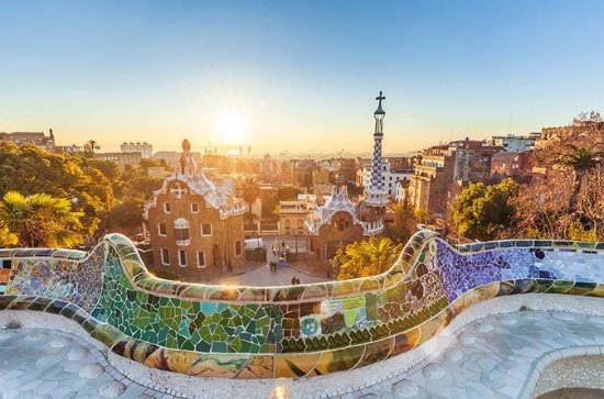 Park Guell Exclusive Admission Ticket