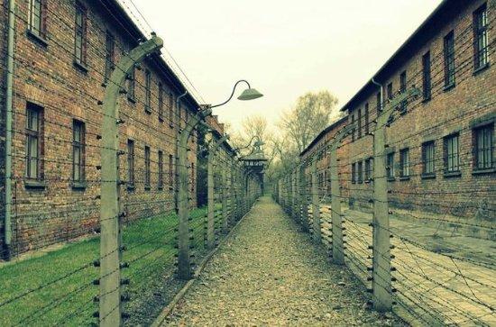 Auschwitz - Birkenau: visite privée...