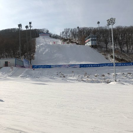 Changchun, China: Lianhuashan Ski Field