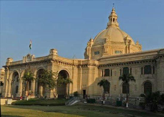 Vidhan Sabha Bhawan Council House (Lucknow, Indien) - anmeldelser