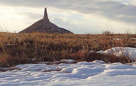 Bayard, NE: strange sight on the prairie