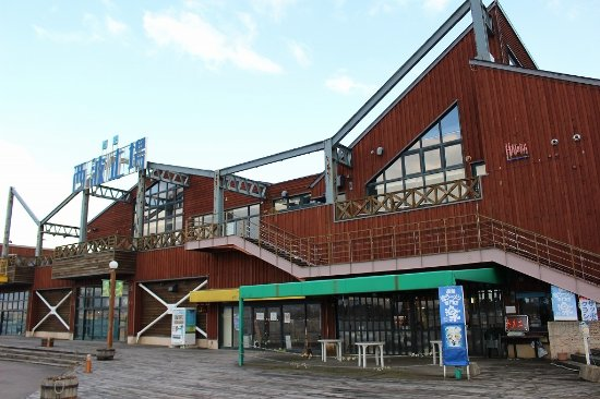 Hakodate Seafood Market Nishihato