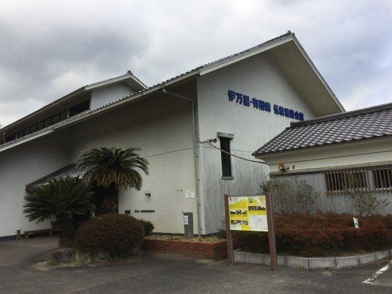 Imari Aritayaki Tendou Sangyo Kaikan