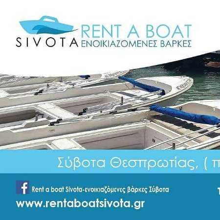 Rent a Boat Sivota