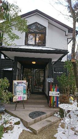 Watakushi Art Museum