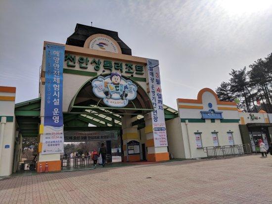 Cheonan, كوريا الجنوبية: Sangnok Aquapia (천안상록리조트 아쿠아피아) - Entrance