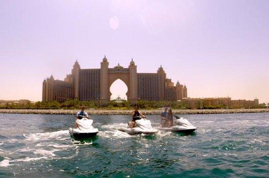 Palm Jumeirah Jetski Rental Tour