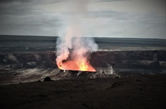 Volcanoes National Park and Hilo Private Tour