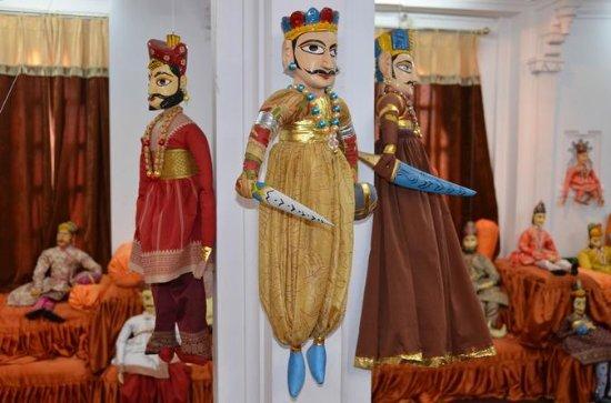 Bagore Ki Haveli Museum Admission ...