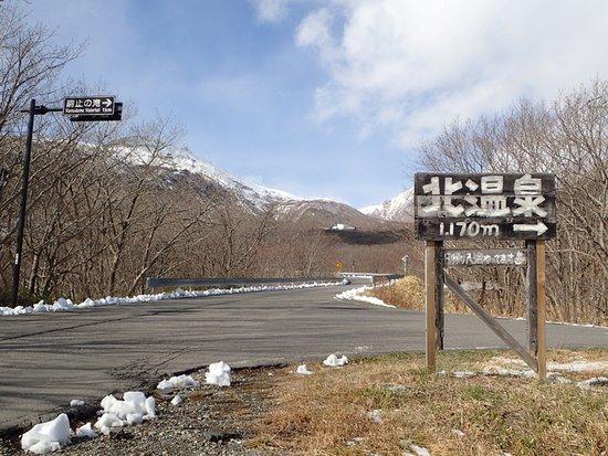 Kita Onsen Ryokan: 大丸温泉から徒歩でしたが、距離はかなりあります