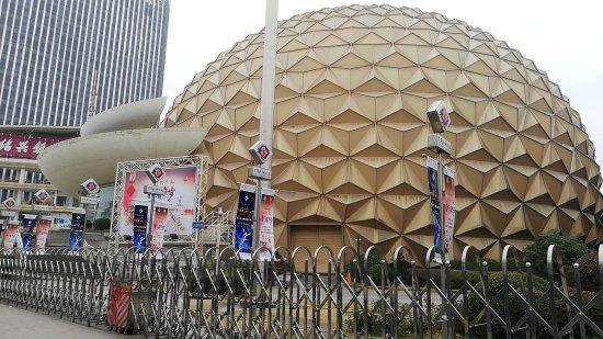 Shanghai Circus World