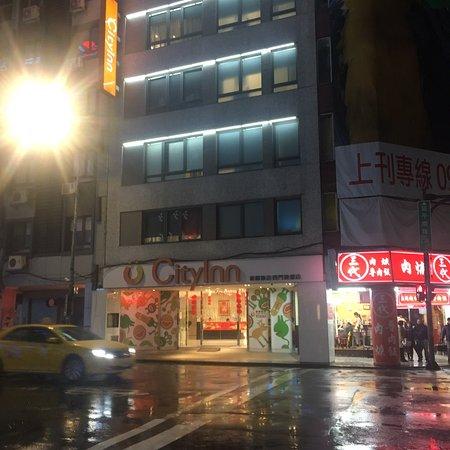 新驛旅店 - 西門捷運店照片