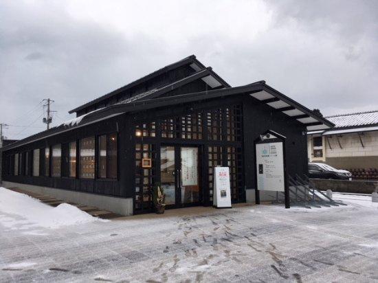 Akita Araya Glass Studio