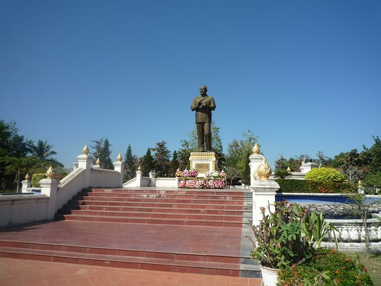 Monument of President Souphanouvong
