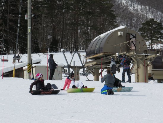 Hakuba, Japan: First timers group snowboard lesson