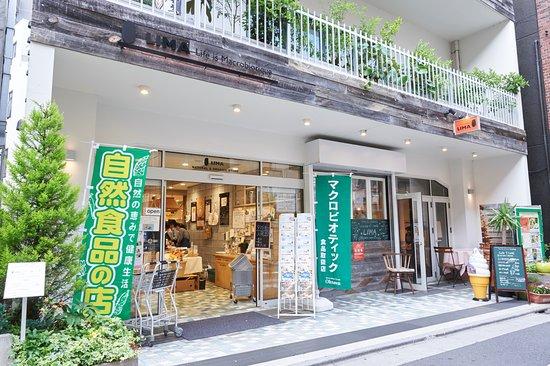 Lima Ikejiri Ohashi