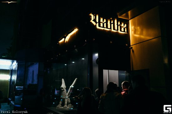 Ночной клуб симферополь фото че мужской клуб