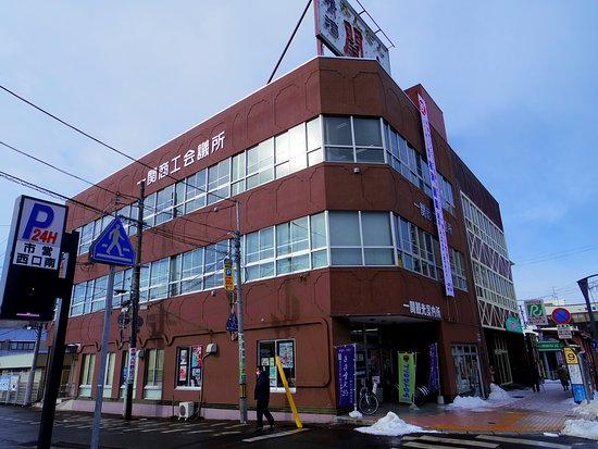 Ichinoseki Tourist Information Center