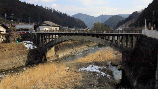 Nagurigawa Bridge