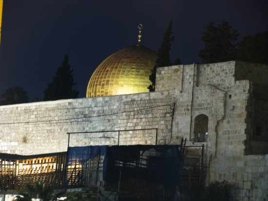 Cúpula de la Roca (al-Haram al-Sharif): Dome of the Rock