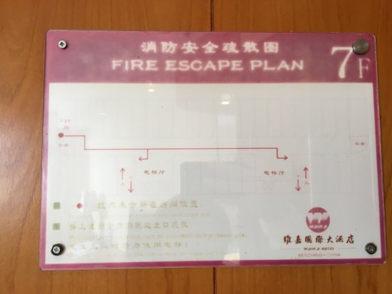 Wenchang, China: Faded fire escape plan. Time to replace it.