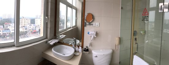 Wenchang, China: Toilet with nice view of the city