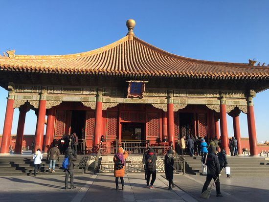 Forbidden City-The Palace Museum: Forbidden City